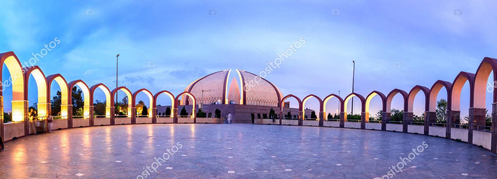 Арки Исламабадского монумента